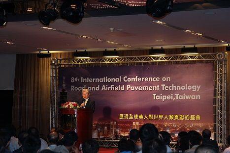 201307平博app携手ipc参加第八届国际路面技术峰会台北副市长致辞