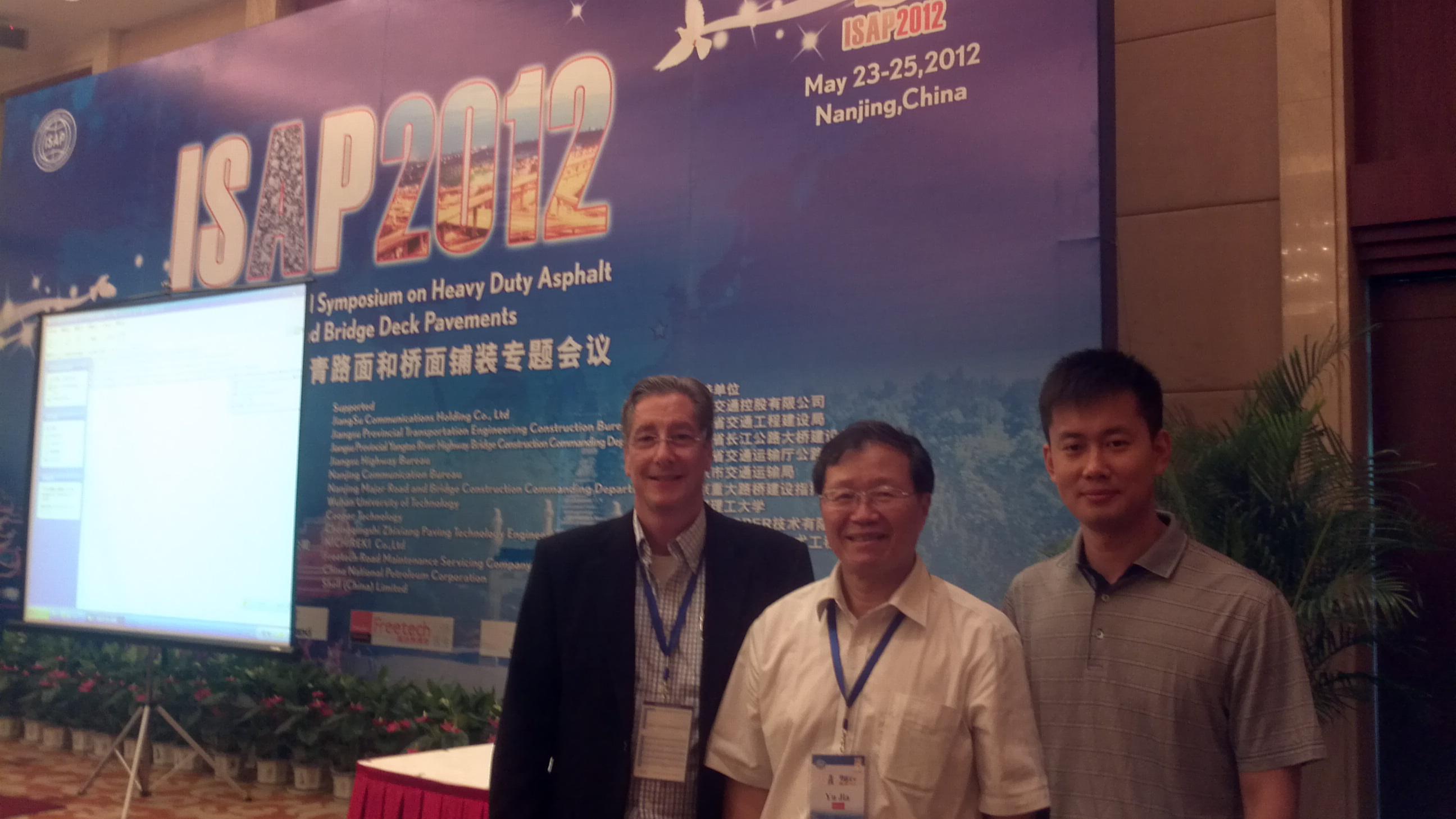 南京重载pinnacle平博地址路面和桥面铺装专题会议