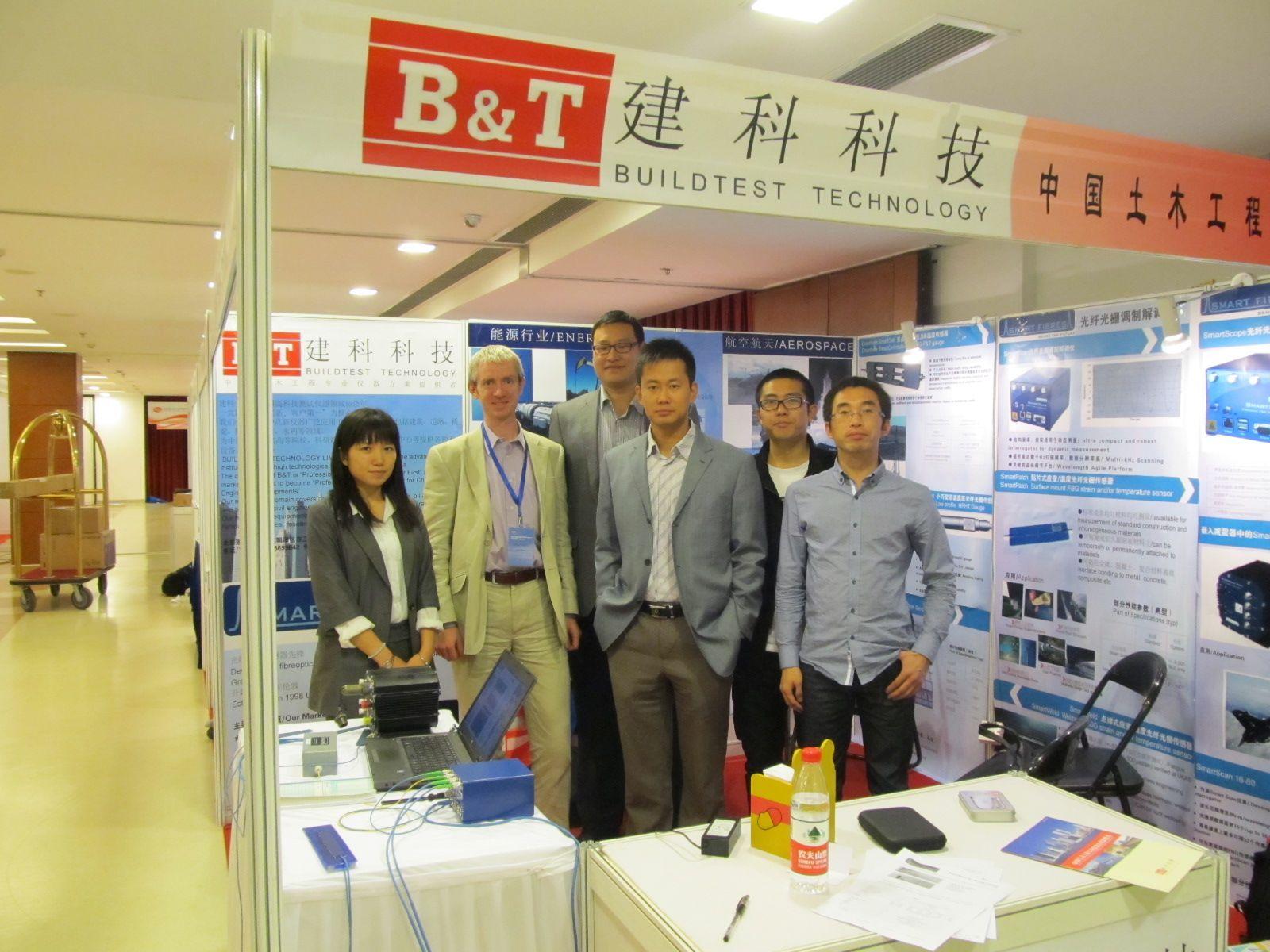 2012平博app科技与smartfibres参加北京第22届国际光钎传感器大会