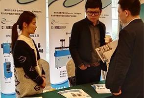 2016年江苏交科院Suqer pave20年技术交流