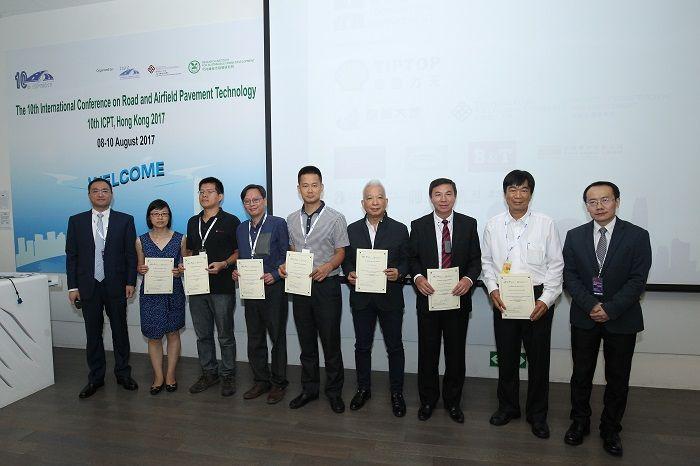 第十届道路和机场路面技术国际会议-平博app科技土木工程仪器