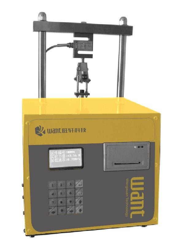 WXKZ-300N小型电动抗折试验机