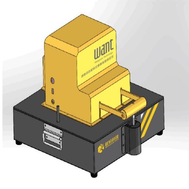 WXDM-1道路动态旋转式摩擦系数测定仪