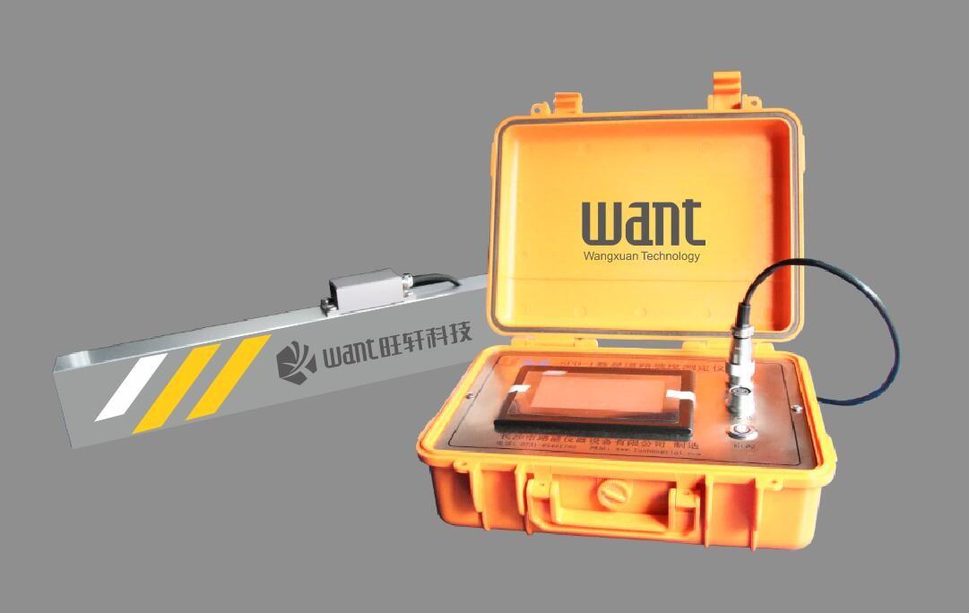 WXPD-1 数显道路坡度测定仪