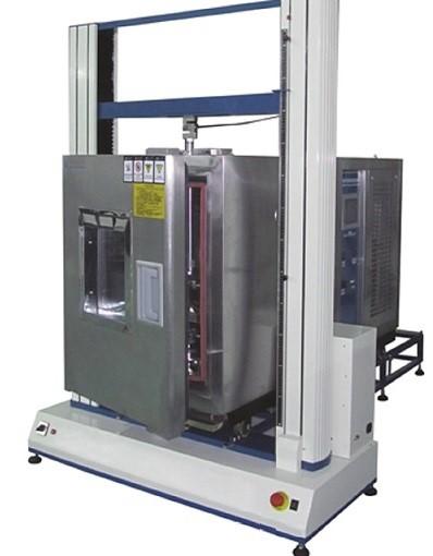 WXYSY-20型微机控制pinnacle平博地址混合料约束应力试验机